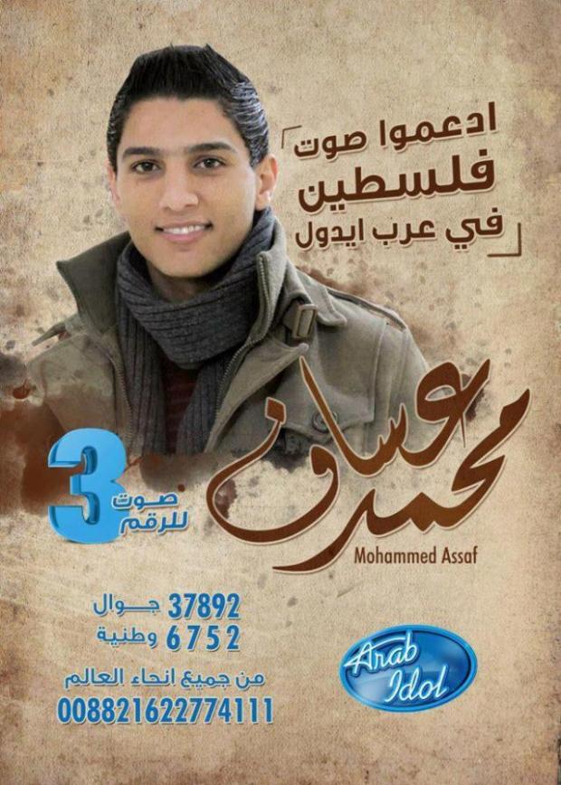 Mohammed-Assaf